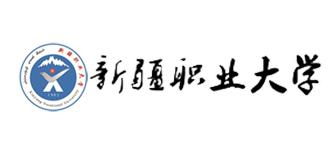 新疆职业大学.png