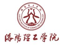 洛阳理工学院.png