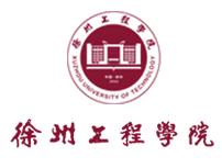 徐州工程学院.png