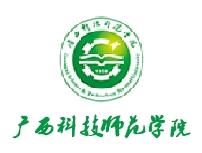 广西科技师范