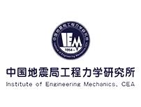 中国地震局